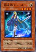 TyroftheNordicChampions-JP-Anime-5D
