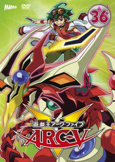 File:ARC-V DVD 36.jpg