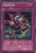 ChainDestruction-BE1-JP-C