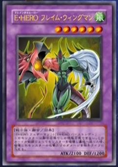 File:ElementalHEROFlameWingman-JP-Anime-GX-2.png