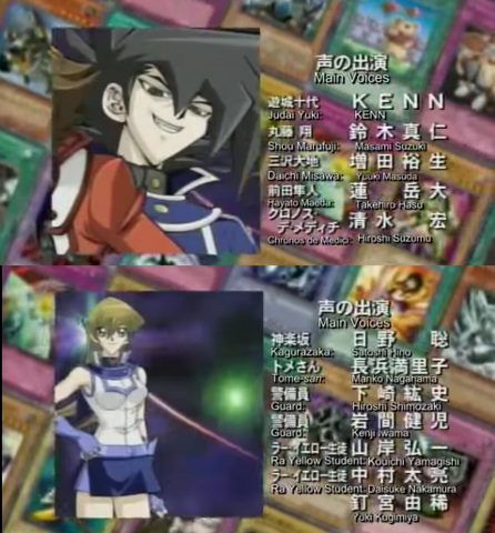 File:GX voice cast sample.png