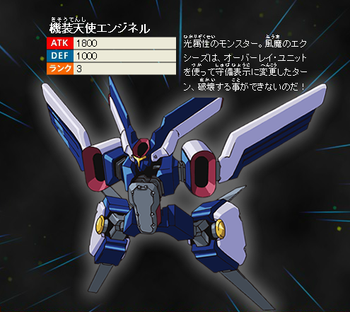 File:MechquippedAngineer-JP-ZX-NC.png