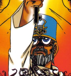 File:Siamun manga portal.png