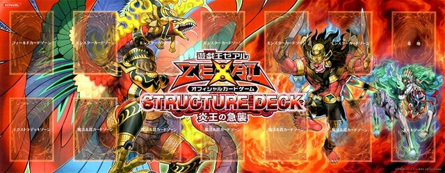 File:Structure Deck Onslaught of the Fire Kings (OCG).jpg