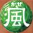 File:WIND-JP.png