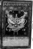 XyzReborn-JP-Manga-DZ