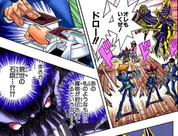 Zorc observes Duel Monsters