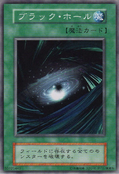 DarkHole-E-JP-C-Reprint