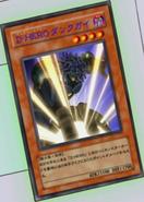 DestinyHERODunker-JP-Anime-GX