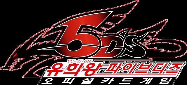 File:Korea5d's.png
