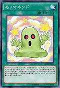 Mimiclay-NECH-JP-OP