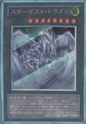 StardustDragon-JP-Anime-MOV2-2