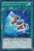 AquaJet-GENF-JP-C