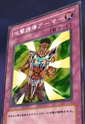 File:AttackGuidanceArmor-JP-Anime-DM-2.png
