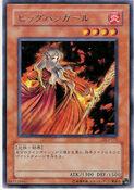 FirePrincess-DL3-JP-R