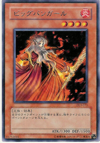 File:FirePrincess-DL3-JP-R.jpg
