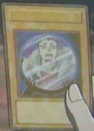 File:Frost-JP-Anime-GX.jpg