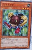 Mimimic-LTGY-JP-OP
