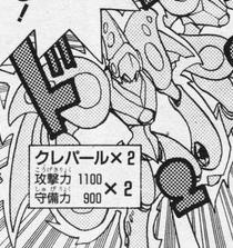 File:RefractionToken-JP-Manga.png