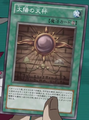 SunScale-JP-Anime-ZX.png