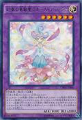 BloomDivatheMelodiousChoir-CROS-JP-R