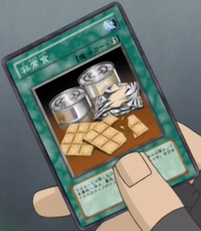 File:EmergencyProvisions-JP-Anime-DM-2.png