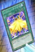 GuardRobeExchange-JP-Anime-ZX