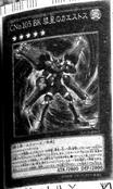 NumberC105BattlinBoxerCometCestus-JP-Manga-DZ
