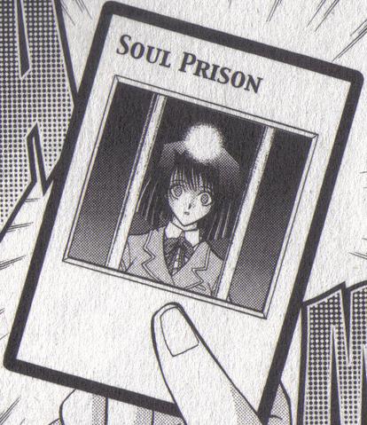 File:SoulPrison-EN-Manga-R-TeaGardner.png