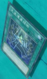 ChronomalyTechnology-JP-Anime-ZX
