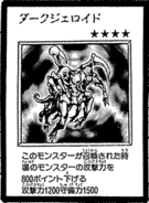 DarkJeroid-JP-Manga-DM