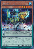 DinomistRex-BOSH-JP-ScR