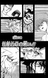 Yu-Gi-Oh! Duelist - Duel 084