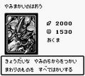 KingofYamimakai-DM1-JP-VG.png