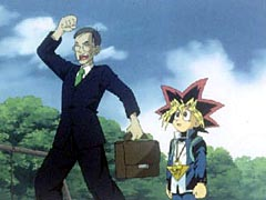 Yu-Gi-Oh! First Series - Episode 011