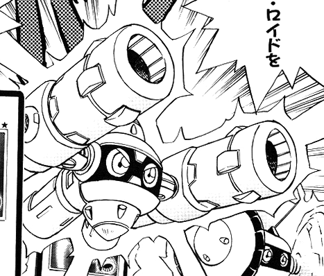 File:Zweiroid-JP-Manga-GX-NC.png