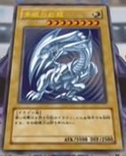 BlueEyesWhiteDragon-JP-Anime-DM-2