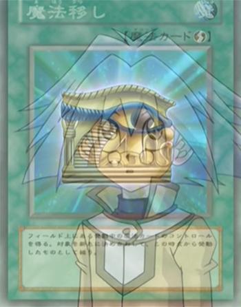 File:BounceSpell-JP-Anime-GX.png