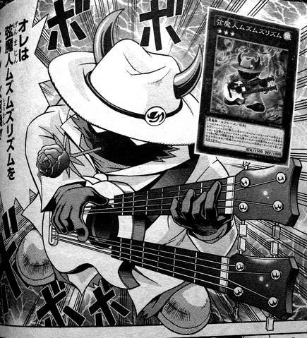 File:MuzurhythmtheStringDjinn-JP-Manga-DZ-NC.png