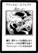 PhantomEffect-JP-Manga-5D