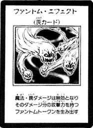 File:PhantomEffect-JP-Manga-5D.png