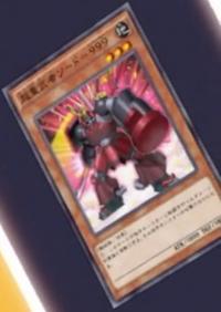 SuperheavySamuraiSwordsman-JP-Anime-AV