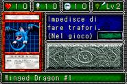 WingedDragon1-DDM-IT-VG