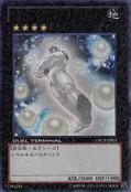 GemKnightPearl-DTC4-JP-DUPR-DT