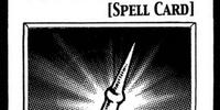 Horn of the Unicorn (manga)