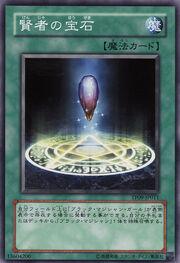 SagesStone-TP09-JP-C