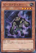 BeastStriker-EXP3-JP-C