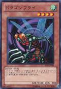 FlyingKamakiri1-BE01-JP-C