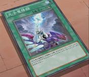 LuminousDragonRitual-JP-Anime-ZX