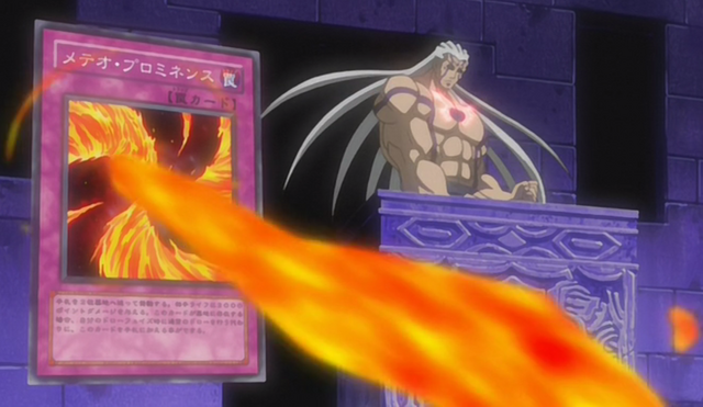 File:MeteorFlare-JP-Anime-5D-NC.png